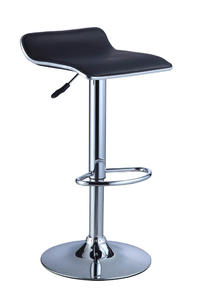Adjustable Height Bar Stool - Set of 2 (Black Faux Leather & Chrome) - [212-847]