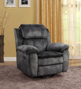 Fabric Rocker Recliner Sharpshooter (Grey) - [DS-1210-007-032]